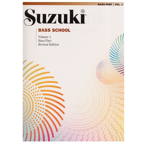 Revised- Suzuki Bass School: Bass Part
