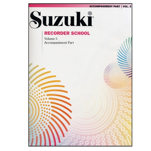 Suzuki Recorder School Piano Accompaniment