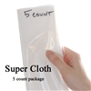 Super Cloth 5 Pack